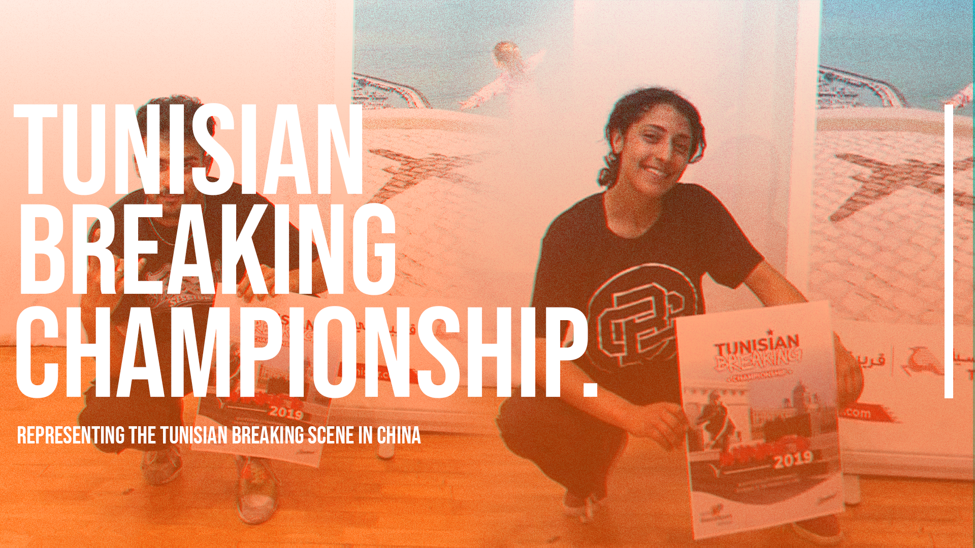 Tunisian Breaking Championship: Representing the Tunisian Breaking Scene inChina