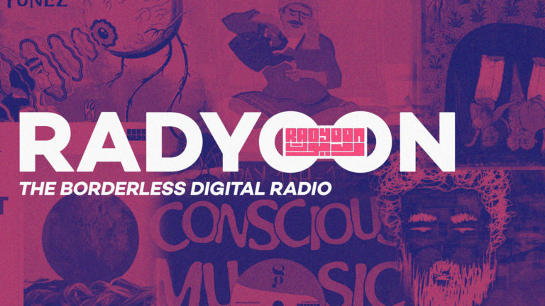 RADYOON: The Borderless Digital Radio